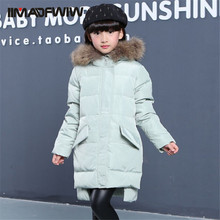 2016 Girls Long Down Jacket Winter Coat Outerwears Fashion Fur Collar Pockets Solid Children Winter Outer Clothing High Quality