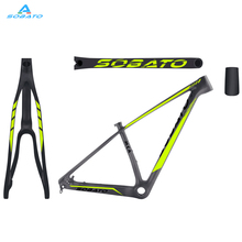 2017 bicycle 29er carbon frame Chinese MTB carbon frame 29er XC carbon mountain bike frame D disc carbon mtb frame 29