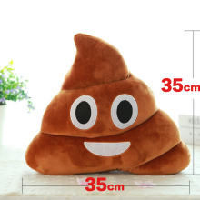 VILEAD Hot Sale Cute Emoji Pillows Poop Smiley Emotion Soft Decorative Cushions Stuffed Plush Toy Doll Christmas Gift For Girl
