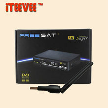 2PCS Free sat FREESAT V8 Super satellite internet TV receiver + USB wifi dvb-s2 Decoder Newcam better than V7(China)