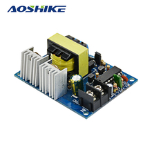 Aoshike TL494 100W 12V To 0-110-220V Micro Inverter 12V TO Dual 110V Step-up Circuit Board(China)