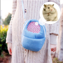 Hamster Packet Dog Bag Hamster Rat Hedgehog Chinchilla Ferret Puppy Cat Pet Carrier Pelucia Sleep Hanging Bag For Small Dogs