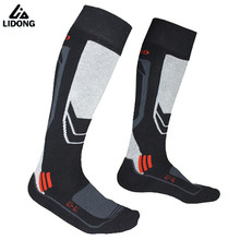 Winter thicken Warm Men Thermal Ski Socks Thick Cotton Sports Snowboard Cycling Skiing Soccer Socks Thermosocks Leg Warmers sox(China)