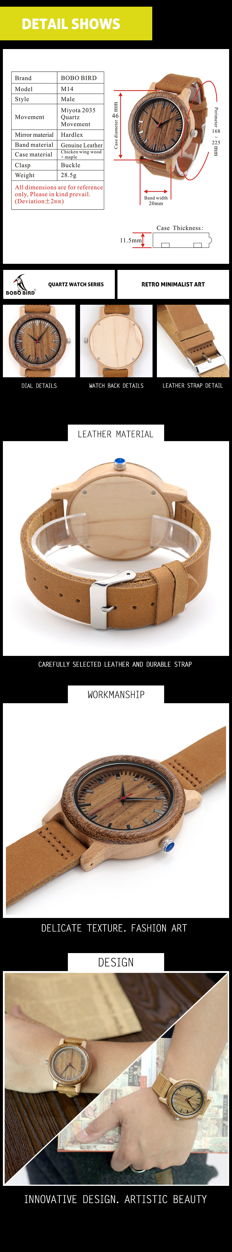M14brown watches