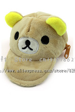 SAN-X Rilakkuma Bear 12CM Hat Coin BAG - Plush Cotton Key Chain Coin Bag Wallet Holder ; Pocket Coin Bag Purse