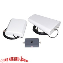 GSM EGSM 3G 900MHz 75dB Cell phone Signal Repeater Booster Amplifier + Directional Panel Antenna and Log-periodic Antenna