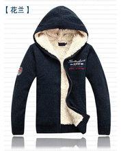 Nueva llegada Italia suéter manga larga invierno casual suéter hombres Top  venta Cachemira shark imprimir gire dowm cuello lujo db042e0f3246