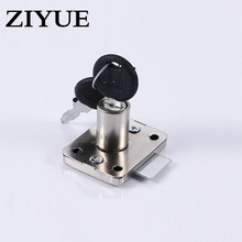 Free Shipping File Cabinet Wardrobe Door Lock Office Desk Drawer Lock Office Cabinet Lock Furniture Drawer Lock