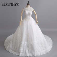 Buy Vestidos De Novia Cap Sleeve Lace Wedding Dress Chapel Train Hot Sale Bridal Gowns Romantic New Arrival 2015 for $238.00 in AliExpress store