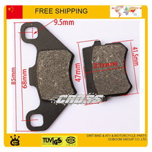 zongshen loncin lifan 50cc 110cc 125cc dirt pit monkey bike quad buggy atv brake pads FREE SHIPPING