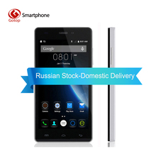 Doogee X5 Pro 5.0 Inch Screen Android 6.0 Smartphone MT6735 Quad Core 2400mAh CellPhone 2GB RAM 16GB Unlocked ROM Mobile Phone