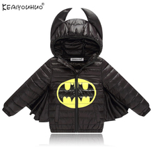 2017 Girls Winter Coats For Boys Jackets Children Clothing Boys Down Jackets For Girls Coats Kids Clothes Outerwear 3-7 Year Old(China)