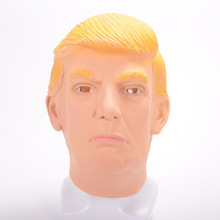 The explosion [Trump] mask manufacturers selling Barack Trump latex masks