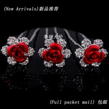 Free Shipping Wholesale 20pcs Red Rose Flower Crystal Rhinestone Women Wedding Bridal Party Prom Hair Clips Pins Hair Jewelry