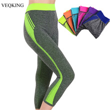 VEQKING High Waist Stretched Women Sport Pants Super Elastic Gym Fitness Running Tights Breathable Quick Dry Yoga Leggings