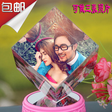 Valentine's Day gift DIY crystal cube photo rotary pendulum platform personalized crystal ball making birthday gift(China)
