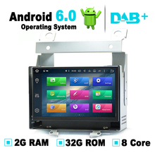 2G RAM 32G ROM Android 6.0 Car DVD GPS Navigation System Radio Stereo for Land Rover Freelander 2 Discovery For Range Rover