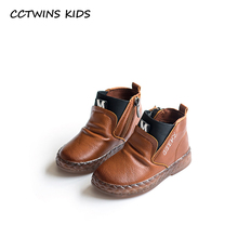 CCTWINS KIDS 2017 Kid Brand Pu Leather Yellow Shoe Children Fashion Ankle Boot Toddler Baby Girl Black All-Match Booties C1229(China)