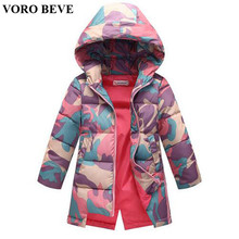 VORO BEVE Girls Winter Coats New Design 2017 Fashion Camouflage Long Jackets Cotton Thicken Kids Clothes