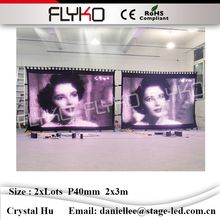 China sexy video excellent quality led curtain P40mm 2x6m LED backdrops wall(China)