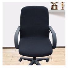 Office Computer Black Chair Cover Side Zipper Design Arm Chair Cover Recouvre Chaise Stretch Rotating Lift Chair Cover S/L/M(China)