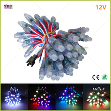 Free shipping 50 pcs/lot DC12V WS2811 2811 IC 12mm RGB Led Module String Waterproof Digital Full Color IP68 LED Pixel Light(China)