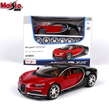 NEW ARRIVAL Maisto 1:24 Bugatti Chiron Assembly LINE DIY Diecast Model Car Toy For Kids Christmas Gifts Toys Free Shipping
