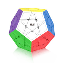 QIYI 3 Styles 5X5X5 12 Sided 5 Layer Speed For Magic Cube Puzzle Fidget Cube Sticker Neo Cubo Magico For Children Education Toy(China)