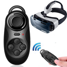 New 4 in1 Mini Wireless Portable Bluetooth Remote Gamepad Game Controller Joystick For Gear VR Virtual Reality Glasses Fashion(China)