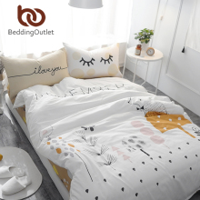 BeddingOutlet Tree Printed Bedding Set Kids Forest Bedspread Duvet Cover Set Soft Cute 100% Cotton Bed Set With Flat Sheet 4Pcs