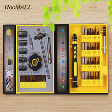 Hoomall 47In1 Screwdriver Set Multifunctional Precision Mini Screwdriver Repair For Mobile Phone Watch Dismountable Hand Tools(China)