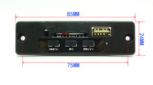 With Power Protection MP3 Decode Board / MP3 Audio Decoder Performance Parts MP018(China)