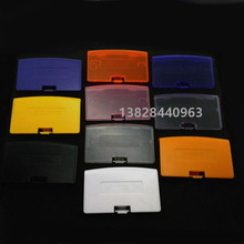 5pcs Battery Pack Cover Shell Case Kit  for Nintendo GBA console battery cover