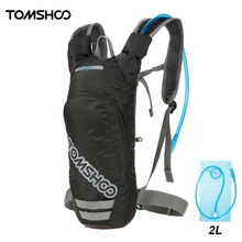TOMSHOO Cycling Hydration Backpack + 2L Bladder Bag Water Bag Running Hiking Fishing Backpack Pack Climbing Backpack Bladder(China)