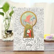1 шт. Новый Kawaii Cat-раскраска ребенка Живопись Рисунок иллюстрированная книга подарок Relax H0566(China)