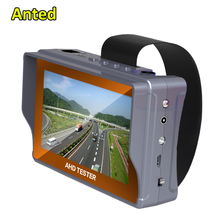cheap Portable Wristband AHD Camera Tester Monitor Handheld Analog CCTV video security tester tool,with 4.3 inch LCD