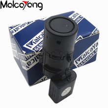 PDC Sensor Park Sensors 7H0 919 275 E 7H0919275E Parking lot Ultrasonic Sensor For VW T5 Multivan