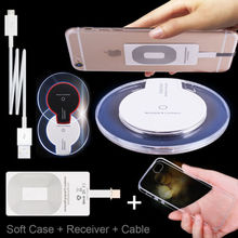 QI Wireless Charger Pad Cable Receiver for iPhone 5s SE 6 6s 7 Plus Charging Dock with Soft Slim Transparent Case gift