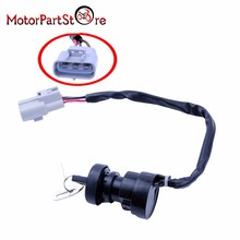 Ignition Key Switch for Yamaha GRIZZLY 700 YFM700 2007 2008 ATV Quad Motorcycle Moped Scooter Go Kart Dirt Pit Bike Part