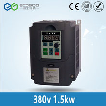 1.5KW Frequency Inverter/3 Phase 380V /3.8A-Free Shipping-vector control 1.5KW Frequency inverter/ Vf 1.5KW