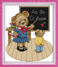 Bear teacher cartoon  pattern counted or Stamped DMC 11CT 14CT Chinese Cross Stitch kit embroidery needlework Set