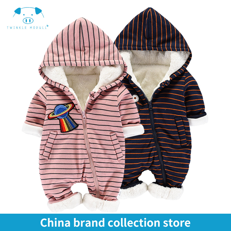 winter rompers newborn boy girl clothes set baby fashion infant baby brand products clothing bebe newborn romper MD170D010<br>