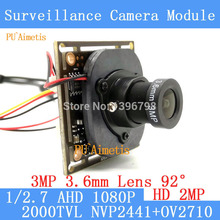 PU`Aimetis 2MP 1920*1080 AHD CCTV 1080P mini Camera Module 1/2.7 2000TVL 3MP 3.6mm 92 degree surveillance camera ODS/ BNC Cable