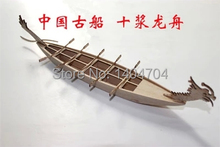 NIDALE model The ancient Chinese Dragon boat DIY Classic puzzle wooden Model Children's Model Puzzle kits