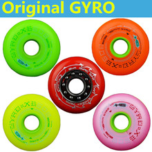 [Slalom Recommend] 8 Pcs 100% Original SEBA GYRO Inline Skates Wheel, for Slalom Skating, 84A Soft Durable Roller Skate Wheels