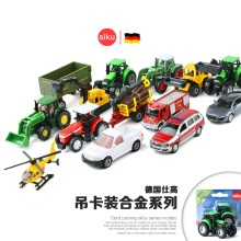 siku 1:64 Alloy car model kids toys Variety tractor Can be linked to wooden box car Engineering vehicles school bus Sports car