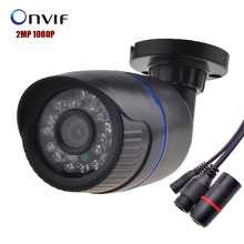 IP Camera 1080P 2MP 1920*1080 Securiy Waterproof Full-HD Network CCTV Camera Support Phone Android IOS P2P,ONVIF2.0