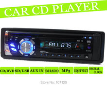 12V Car radio DVD CD player,car audio,auto cd player,Car stereo 1 Din,AUX in,car radio cd usb mp3,Remote Control(China)