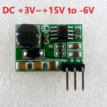 430mA +3-15V to -6V DC-DC Boost-Buck +/- Voltage Positive to Negative Converter Module