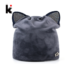 Autumn Winter Women's Beanies Cat Hat Ladies Warm Velvet Skullies Cap With Flashing Rhinestone Ear Flaps Girls Cute Bonnet Touca(China)